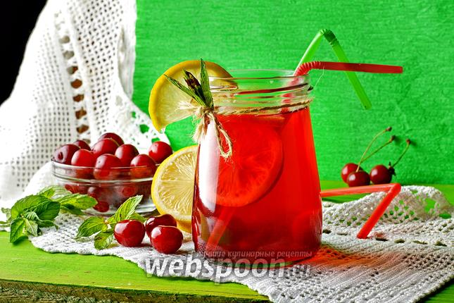 Фото Вишнёвый лимонад