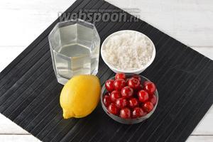 Для работы нам понадорбится вода, сахар, лимон, вишня.