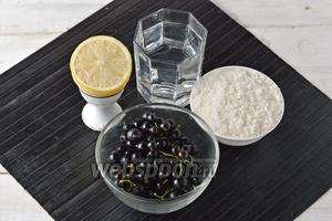 Чтобы приготовить домашний лимонад, нам понадобится чёрная смородина, лимон, вода, сахар.