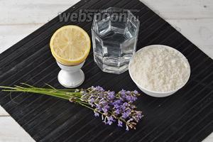 Для приготовления лавандового лимонада нам понадобится лаванда, вода, сахар, лимон.
