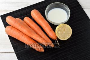 Для приготовления морковного сока в домашних условиях нам понадобится морковь, сливки 10%, лимонный сок.