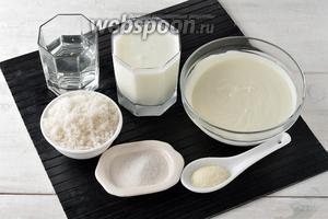 Для приготовления крема нам понадобится кефир, сметана любой жирности, сахар, ванильный сахар, желатин, вода.