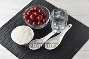 Чтобы приготовить мягкий мармелад, нам понадобится вишня, сахар, ванильный сахар, агар-агар, вода.