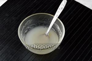 Заблаговременно (за 30 минут до начала работы) залить агар-агар (5 г) тёплой водой (50 мл).