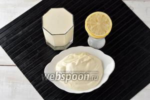 Для того, чтобы приготовить маскарпоне в мультиварке, нам понадобятся очень жирные сливки (у меня густые, базарные, так что там очень высокая жирность, а вообще их надо взять жирностью не меньше 33%), сливки 20%, лимонный сок.