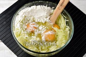 Соединим кабачки, 3 яйца, 1 стакан муки, соль (1 ч. л.) и перец (0,3 ч. л.). Хорошо перемешаем.