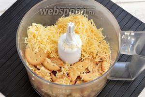 В чаше кухонного комбайна (насадка «металлический нож») соединить 100 г поломанного крекера и 70 г натёртого сыра.