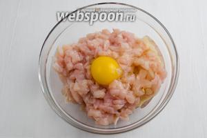 Добавить 2 яйца (по одному), тщательно перемешивая массу.
