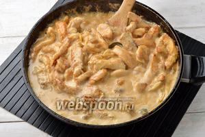 Готовить под крышкой, при слабом булькании, 15 минут (или до готовности мяса). Вкусный бефстроганов из индейки со сметаной, приготовленный на сковороде, готов.