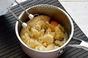 Снять тесто с огня, охладить до 45-50°С и добавлять по 1 яйца (5 штук), постоянно взбивая. Добавлять следующее яйцо только после того, как полностью вмешается предыдущее.