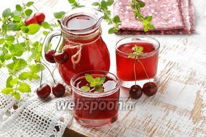 Морс вишневый