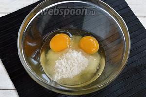 Соединить 2 яйца и 100 г сахара. Взбить миксером на протяжении 5-6 минут, до осветления массы и увеличения её в объёме в 3 раза.