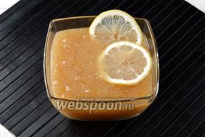 Лимонная начинка готова.