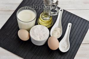 Для того, чтобы приготовить тонкие молочные блины, нам понадобится молоко, мука, яйца, сахар, соль, подсолнечное масло.