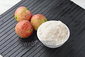 Для работы нам понадобятся яблоки и сахар (700 г).