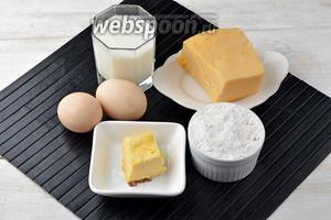 Для работы нам понадобится твёрдый сыр, яйца, сливочное масло, молоко, мука.