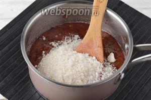 Поместить сливовую массу в толстостенную кастрюлю вместе с сахаром (5 ст. л.). Довести до кипения и проварить 5 минут.
