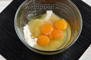 Соединить 4 яйца с сахаром (1 стакан).