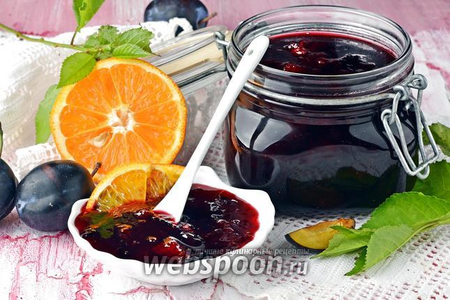 рецепт варенья из слив и апельсинов