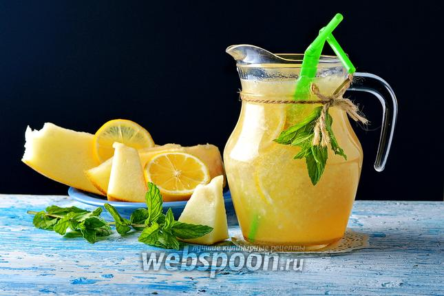 Фото Дынный лимонад