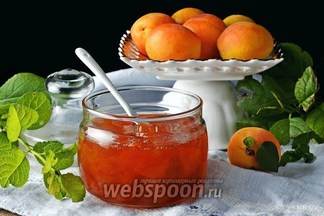 Фото Варенье из абрикосов пятиминутка