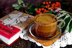 Кофе со сгущёнкой