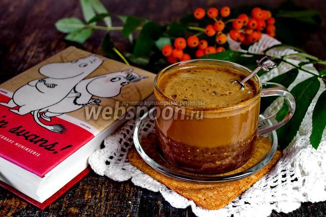 Фото Кофе со сгущёнкой