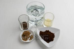 Чтобы приготовить кофейный напиток, нужно взять кофе, воду, корицу, мускатный орех, какао порошок, сгущенное молоко, орехи миндаля.