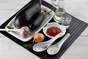 Для работы нам понадобятся баклажаны, лук, подсолнечное масло, чеснок, соль, чёрный молотый перец, сахар, томатная паста, столовый уксус.