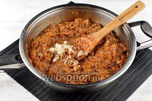 В конце добавить очищенный и пропущенный через пресс чеснок (3 зубчика), соль (1 ч. л.), сахар (1 щепотку), чёрный молотый перец (щепотку), уксус (1 ч. л.). Перемешать и тушить, помешивая, 5 минут.