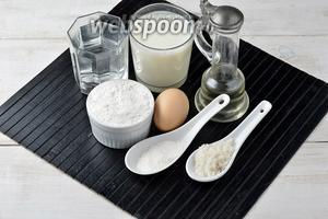 Для того, чтобы испечь блины, нам понадобится пшеничная мука, соль, сахар, подсолнечное масло, вода, молоко, яйца.