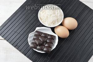 Для работы нам понадобятся яйца, сахар и горький шоколад с содержанием какао не менее 70%.