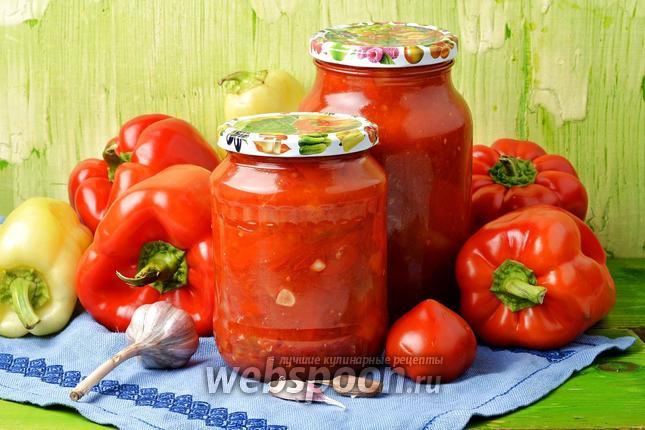 Фото Лечо из перца и помидоров