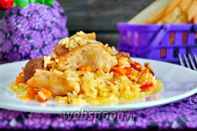 Фото Жаркое из риса в горшочках