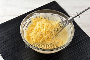 Добавить натёртый сыр (60 г).
