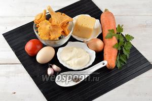 Пока тесто охлаждалось в холодильнике, можно приготовить начинку для киша. Для начинки нам потребуется морковь, лисички, лук, чеснок, яйца, соль, чёрный молотый перец, подсолнечное рафинированное масло, твёрдый сыр, помидор, петрушка.