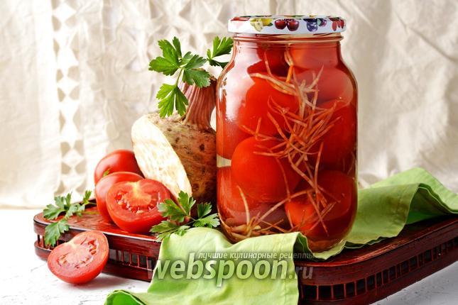 Фото Маринованные помидоры с сельдереем на зиму