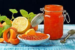 Варенье из абрикосов с апельсином и лимоном