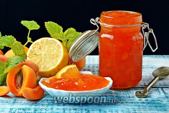 Фото Варенье из абрикосов с апельсином и лимоном