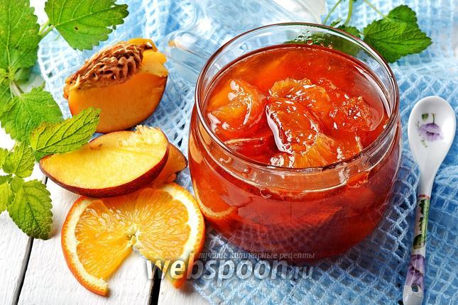 Рецепт Варенье из нектаринов с апельсинами