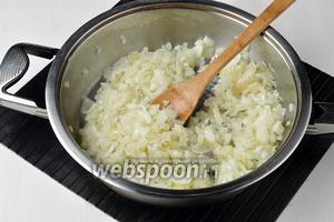 1 кг лука очистить, порезать кубиками и спассеровать на части подсолнечного масла до мягкости.