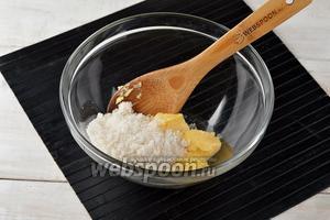 100 г масла комнатной температуры (очень мягкого, почти текучего) соединить с 80 г сахара. Растереть ложкой.