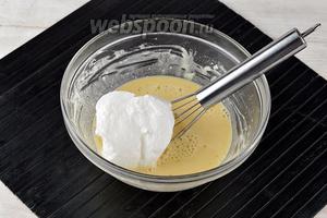 Аккуратно, порциями, вмешать взбитый в стойкую пену 1 белок.