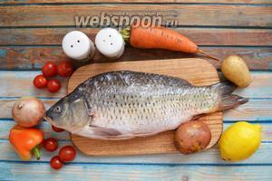 Подготовить ингредиенты: карася, картофель, зелёный горошек, морковь, сладкий перец, помидоры, лимон, лук, соль и душистый молотый перец.