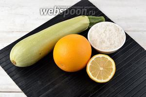 Для работы нам понадобятся кабачки, апельсин, лимон, сахар.