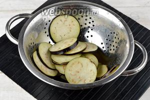 Поместить баклажаны в дуршлаг и хорошо промыть под проточной водой.