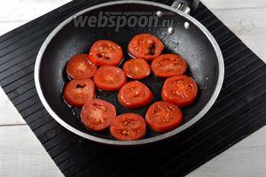 Разогреть сковороду с подсолнечным маслом (1 ст. л.) и обжарить кружки помидоров с обеих сторон по 2 минуты.