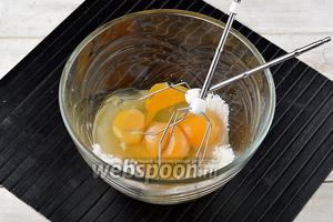 Соединить 1 стакан сахара и 3 яйца. Взбить мощным миксером 5-6 минут.