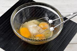 Соединить в глубокой миске 3 яйца и 1 стакан сахара.