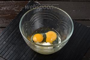 В миске соединить 2 яйца, 2 столовых ложки сахара и 2 г соли.